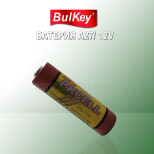 Батерия А27