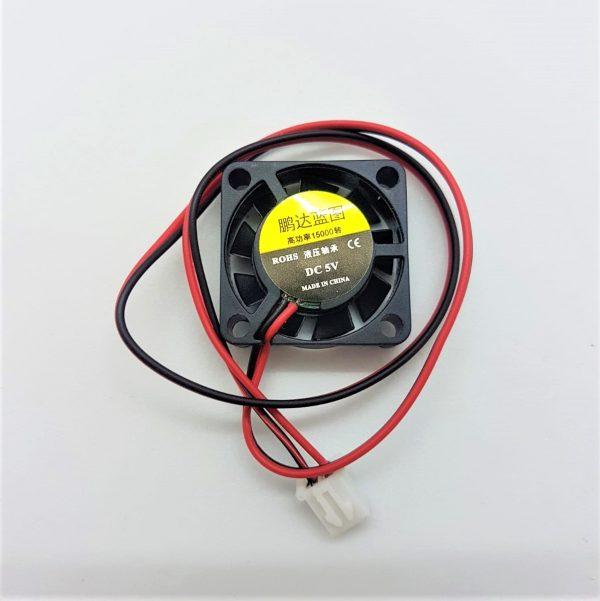 Безчетков вентилатор 5V 2507-15000 об/м