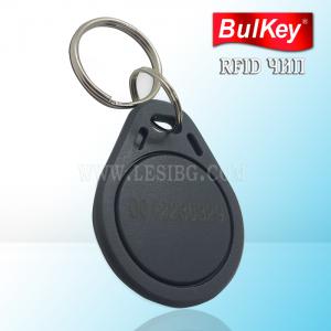 RFID чип / електронен ключ