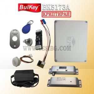 Заключваща система за дом и офис с аварийно захранване Bulkey