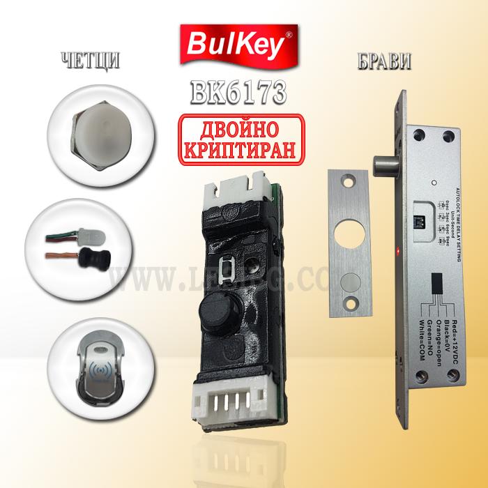 Криптирана RFID електронна заключваща система с чип Bulkey