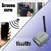 GSM аларма Valcor GSM50