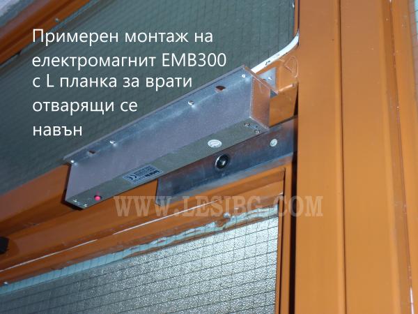 Монтиране на брава тип магнит, заключване с чип на общ вход