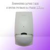 Инфрачервен датчик с шок и против счупване на стъкло LC102 DSC