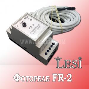 Фотореле FR-2 за автоматично управление на осветление