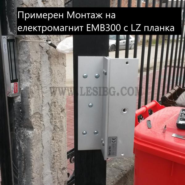 Монтиране на брава тип магнит, заключване с чип на общ вход или дворна врата