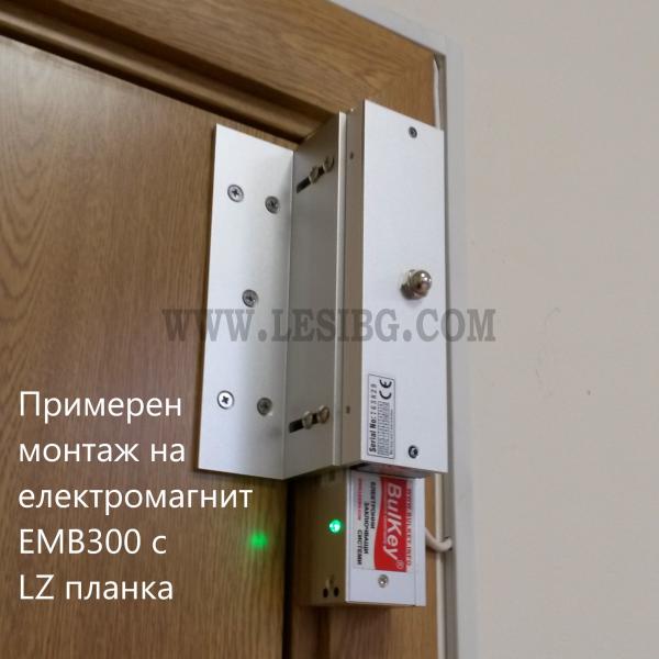 Монтиране на брава тип магнит, заключване с чип на дом