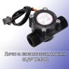 Цифров термодатчик DS18B20 за агресивна среда с 3м кабел
