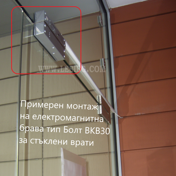 Заключване на стъклени врати
