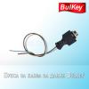 Букса за кабел за данни
