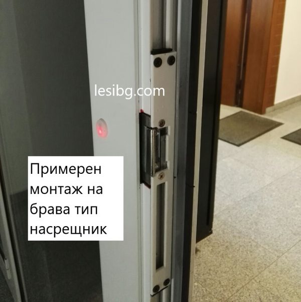 Монтиране на брава тип насрещник, заключване с чип на общ вход