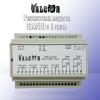 Разширителен модул за GSM510 с 8 релета